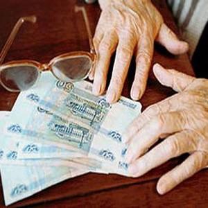 Как происходит выплата пенсионных накоплений