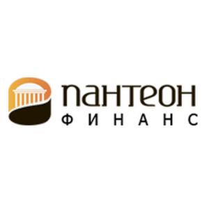 «Пантеон Финанс»