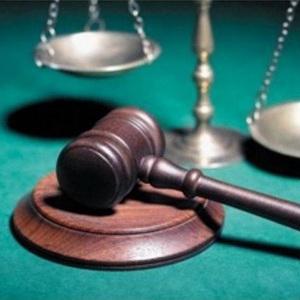 Юридические сопровождения