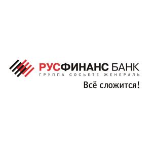 Банк Русфинанс