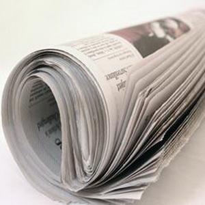 Как правильно найти все новости дня