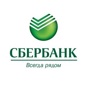 Сбербанк - банк для всех