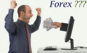 Зарабатывать на форекс?