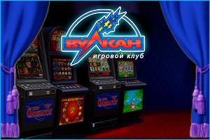 Игровые автоматы вулкан печи