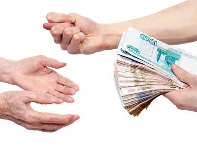 Как взять денег в долг?