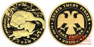 Как оценить золотые монеты Сбербанка